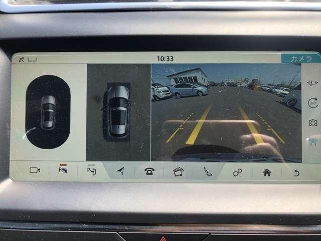 「ジャガー」「ジャガー Eペース」「SUV・クロカン」「北海道」の中古車12