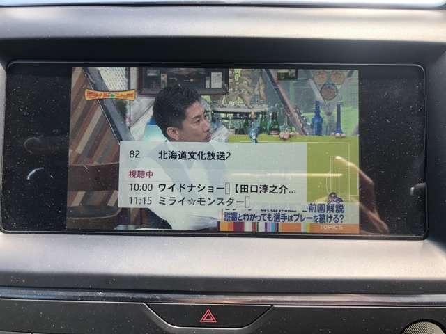 「ジャガー」「ジャガー Eペース」「SUV・クロカン」「北海道」の中古車13