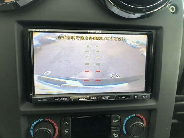 「ハマー」「ハマー H2」「SUV・クロカン」「北海道」の中古車11