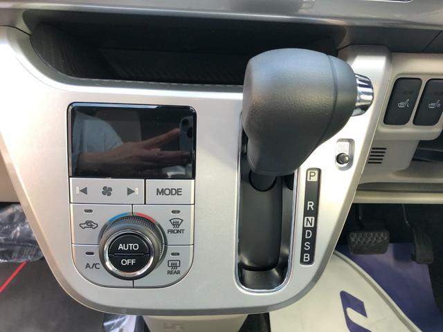 オートエアコン付き!モニターも見やすく、スイッチ類も少なく操作しやすくなっています。