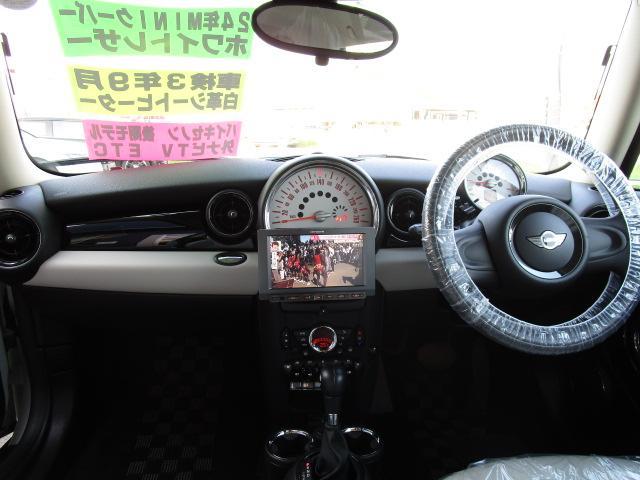 「MINI」「MINI」「コンパクトカー」「北海道」の中古車10