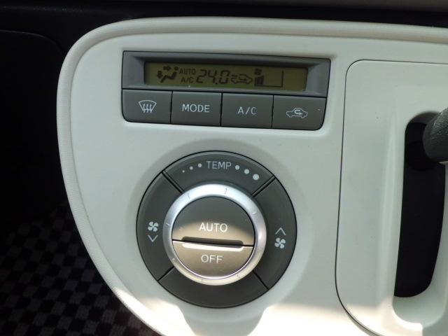 フルオートエアコン装備で快適ドライブ!
