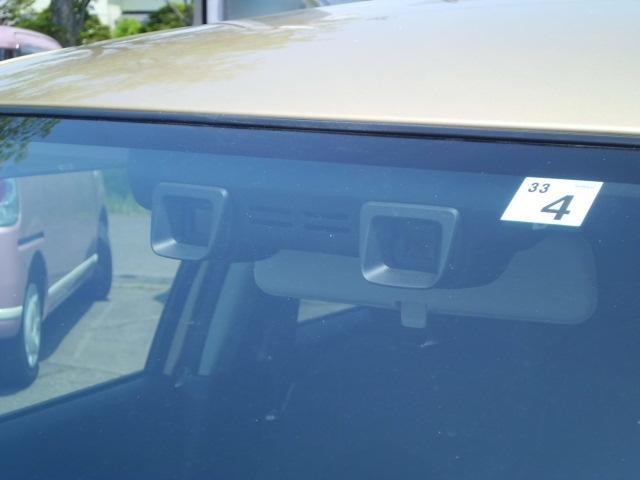ハイブリッドMZ ワンオーナー車 衝突被害軽減ブレーキ 純正メモリーナビ 全周囲カメラ フルセグTV ブルートゥース LEDヘッドライト LEDフォグ クルーズコントロール パドルシフト 前席シートヒーター 4WD(17枚目)