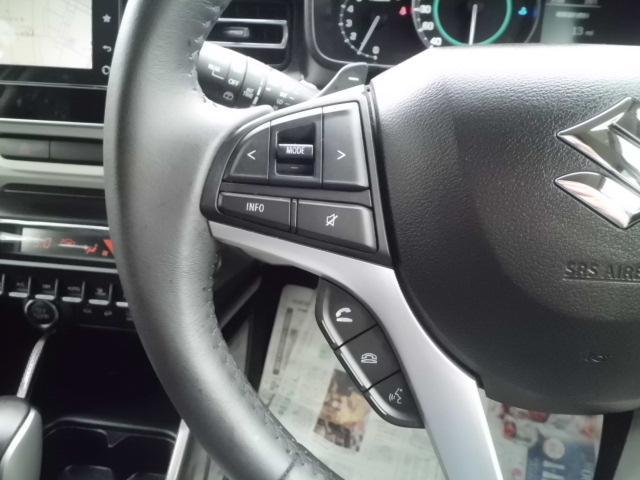 ハイブリッドMZ ワンオーナー車 衝突被害軽減ブレーキ 純正メモリーナビ 全周囲カメラ フルセグTV ブルートゥース LEDヘッドライト LEDフォグ クルーズコントロール パドルシフト 前席シートヒーター 4WD(29枚目)