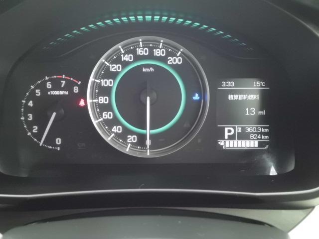 ハイブリッドMZ ワンオーナー車 衝突被害軽減ブレーキ 純正メモリーナビ 全周囲カメラ フルセグTV ブルートゥース LEDヘッドライト LEDフォグ クルーズコントロール パドルシフト 前席シートヒーター 4WD(33枚目)