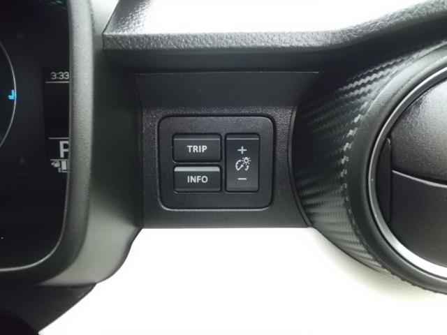 ハイブリッドMZ ワンオーナー車 衝突被害軽減ブレーキ 純正メモリーナビ 全周囲カメラ フルセグTV ブルートゥース LEDヘッドライト LEDフォグ クルーズコントロール パドルシフト 前席シートヒーター 4WD(34枚目)