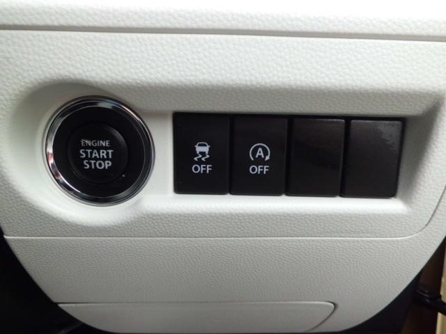 ハイブリッドMZ ワンオーナー車 衝突被害軽減ブレーキ 純正メモリーナビ 全周囲カメラ フルセグTV ブルートゥース LEDヘッドライト LEDフォグ クルーズコントロール パドルシフト 前席シートヒーター 4WD(35枚目)