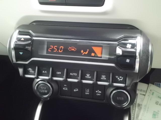 ハイブリッドMZ ワンオーナー車 衝突被害軽減ブレーキ 純正メモリーナビ 全周囲カメラ フルセグTV ブルートゥース LEDヘッドライト LEDフォグ クルーズコントロール パドルシフト 前席シートヒーター 4WD(39枚目)