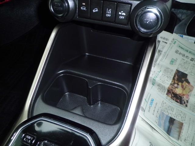 ハイブリッドMZ ワンオーナー車 衝突被害軽減ブレーキ 純正メモリーナビ 全周囲カメラ フルセグTV ブルートゥース LEDヘッドライト LEDフォグ クルーズコントロール パドルシフト 前席シートヒーター 4WD(41枚目)