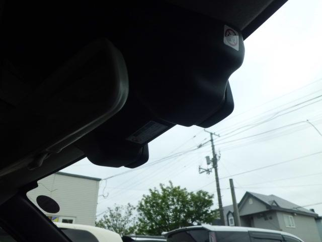 ハイブリッドMZ ワンオーナー車 衝突被害軽減ブレーキ 純正メモリーナビ 全周囲カメラ フルセグTV ブルートゥース LEDヘッドライト LEDフォグ クルーズコントロール パドルシフト 前席シートヒーター 4WD(47枚目)
