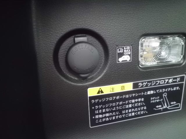 ハイブリッドMZ ワンオーナー車 衝突被害軽減ブレーキ 純正メモリーナビ 全周囲カメラ フルセグTV ブルートゥース LEDヘッドライト LEDフォグ クルーズコントロール パドルシフト 前席シートヒーター 4WD(73枚目)