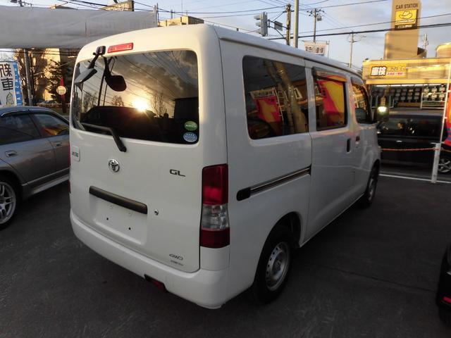 「トヨタ」「ライトエースバン」「その他」「北海道」の中古車8
