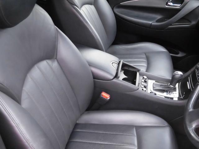 「日産」「スカイライン」「SUV・クロカン」「北海道」の中古車12
