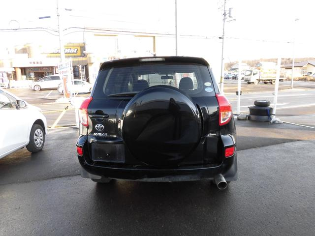 「トヨタ」「RAV4」「SUV・クロカン」「北海道」の中古車3
