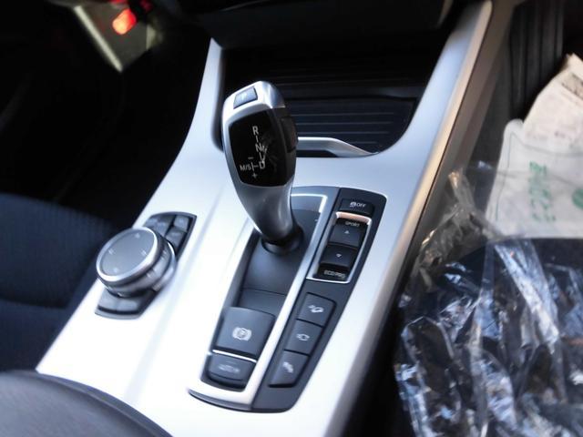 「BMW」「X3」「SUV・クロカン」「北海道」の中古車9