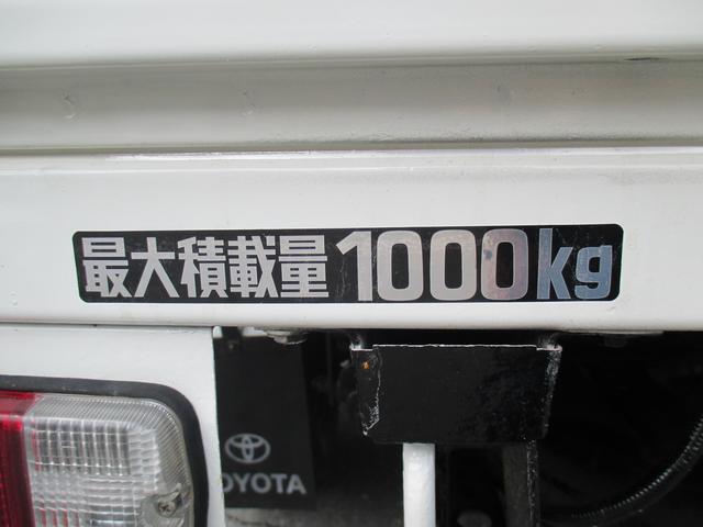 「トヨタ」「ダイナトラック」「トラック」「北海道」の中古車19