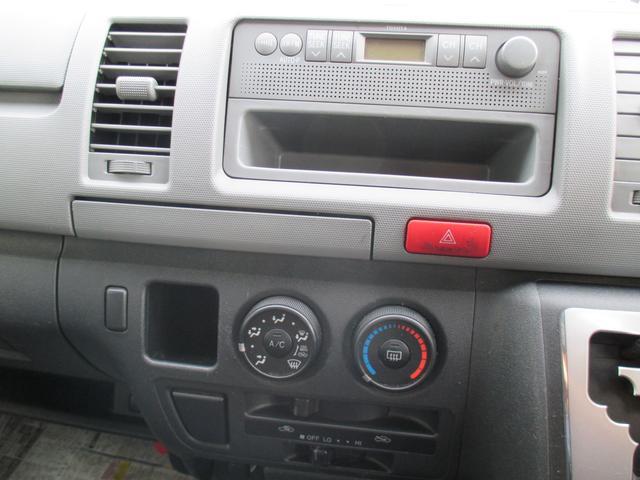 「トヨタ」「ハイエースバン」「その他」「北海道」の中古車12