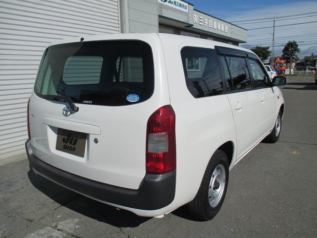 「トヨタ」「プロボックスバン」「ステーションワゴン」「北海道」の中古車4