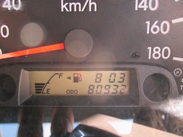 「トヨタ」「プロボックスバン」「ステーションワゴン」「北海道」の中古車6