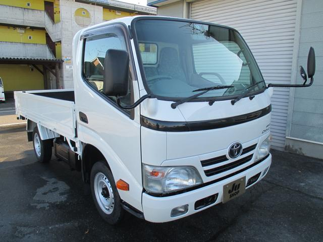 「トヨタ」「ダイナトラック」「トラック」「北海道」の中古車3