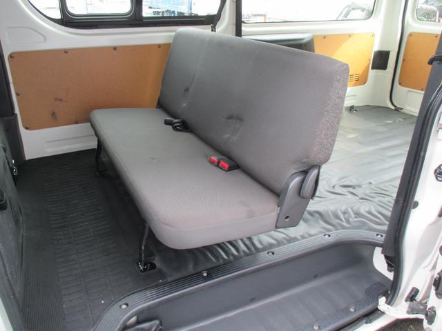 「トヨタ」「レジアスエースバン」「その他」「北海道」の中古車8