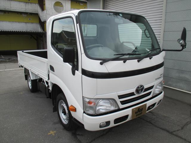 「トヨタ」「トヨエース」「トラック」「北海道」の中古車3