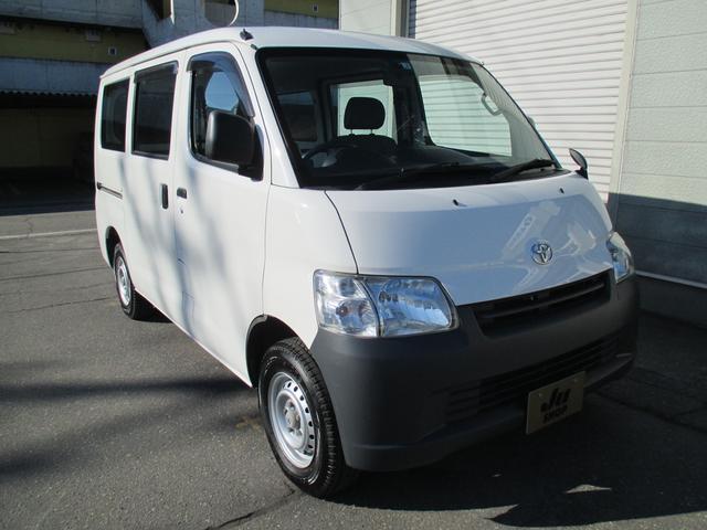「トヨタ」「タウンエースバン」「その他」「北海道」の中古車3