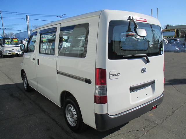 「トヨタ」「タウンエースバン」「その他」「北海道」の中古車5