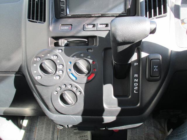 「トヨタ」「タウンエースバン」「その他」「北海道」の中古車12