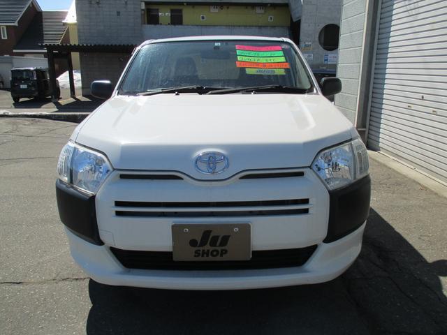 「トヨタ」「プロボックス」「ステーションワゴン」「北海道」の中古車2