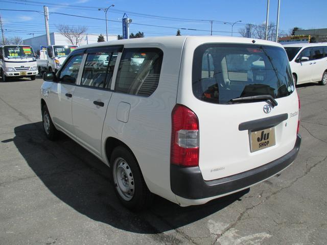 「トヨタ」「プロボックス」「ステーションワゴン」「北海道」の中古車5