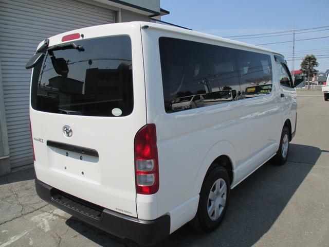 「トヨタ」「レジアスエースバン」「その他」「北海道」の中古車4