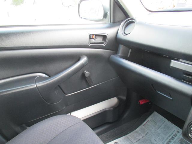「トヨタ」「サクシード」「ステーションワゴン」「北海道」の中古車14