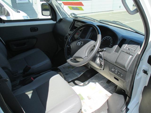 トヨタ ライトエースバン