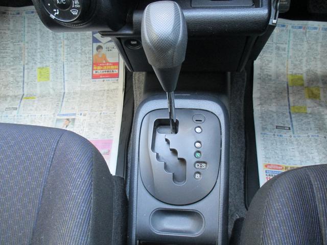 DXコンフォート 4WD(13枚目)