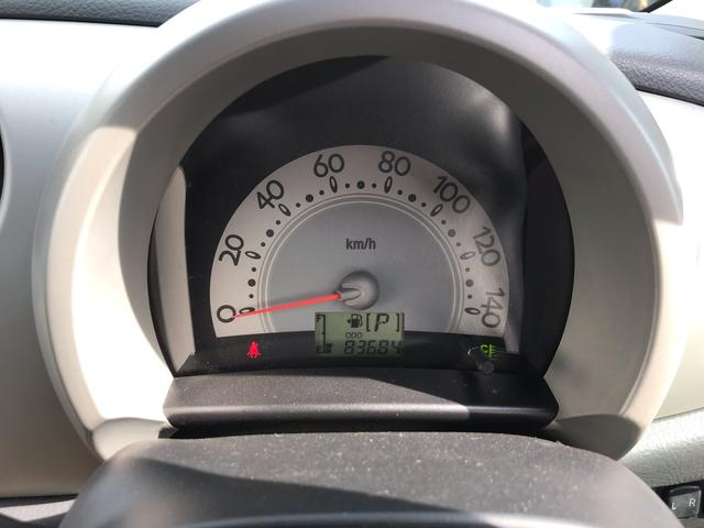 X 4WD キーレス CDMD イオン空気清浄機(16枚目)