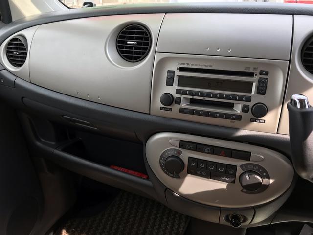 X 4WD キーレス CDMD イオン空気清浄機(20枚目)