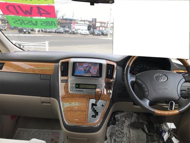 MZ Gエディション 4WD 後席モニタ 両側スライドドア(21枚目)