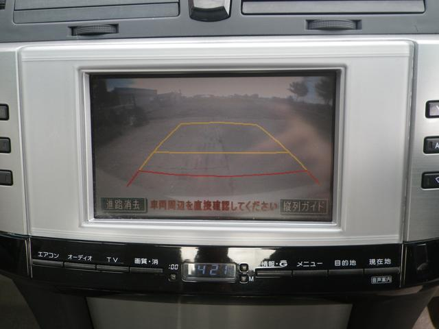 250G 4WD 寒冷地仕様 ワンオーナー(14枚目)