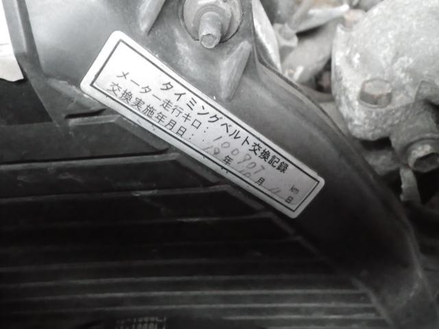 トヨタ ダイナトラック シングルジャストロー