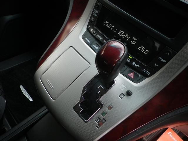 トヨタ アルファード 240S 4WD 純正HDDナビ