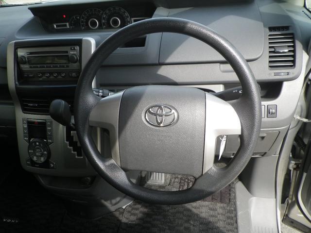 トランスX4WD タイミングチェーン寒冷地仕様 夏冬タイヤ付(11枚目)