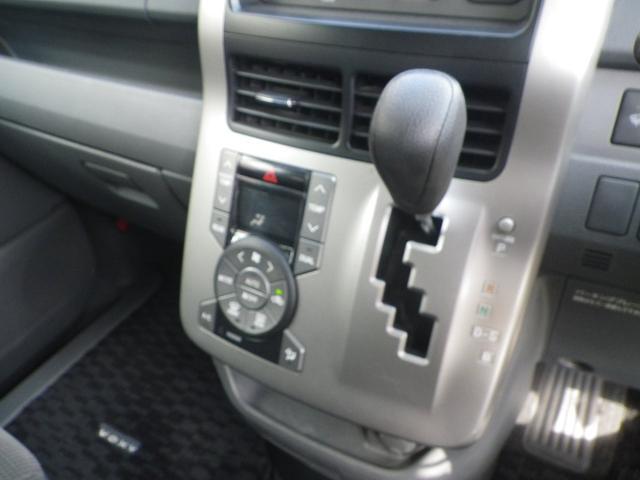 トランスX4WD タイミングチェーン寒冷地仕様 夏冬タイヤ付(13枚目)