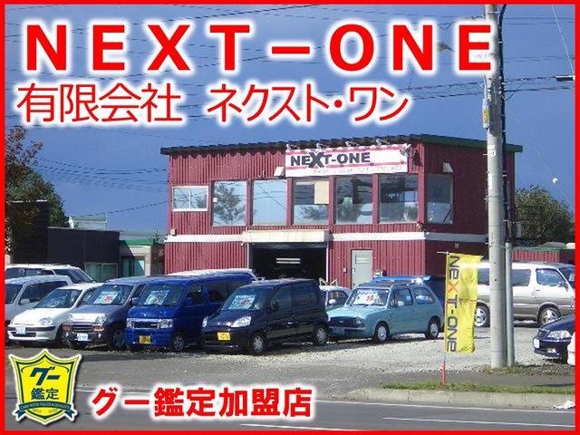 ☆☆☆北海道〜沖縄まで全国納車大歓迎です!!☆☆☆お住まいの地域によって陸送料金が変わります遠方だからと諦めずにまずは当社スタッフまでお問い合わせ下さい!!陸送費用等ご説明させていただきます