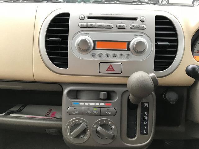 「日産」「モコ」「コンパクトカー」「北海道」の中古車11