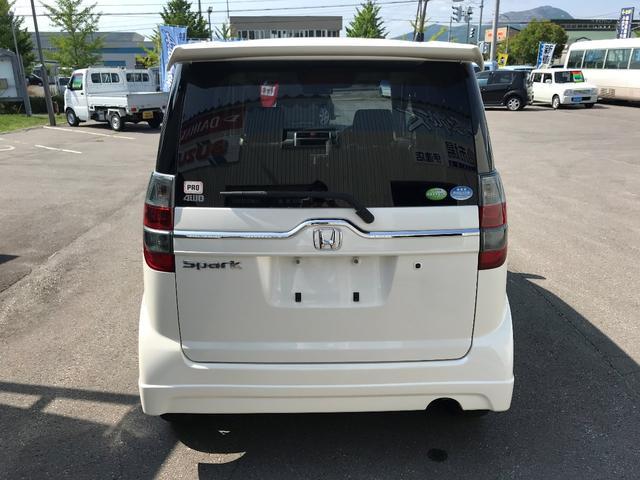 「ホンダ」「ゼストスパーク」「コンパクトカー」「北海道」の中古車3
