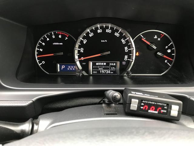 「トヨタ」「レジアスエースバン」「その他」「北海道」の中古車11