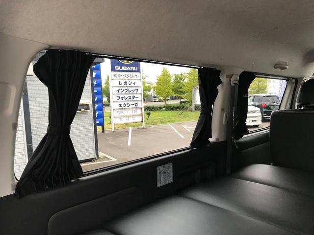 「トヨタ」「レジアスエースバン」「その他」「北海道」の中古車24