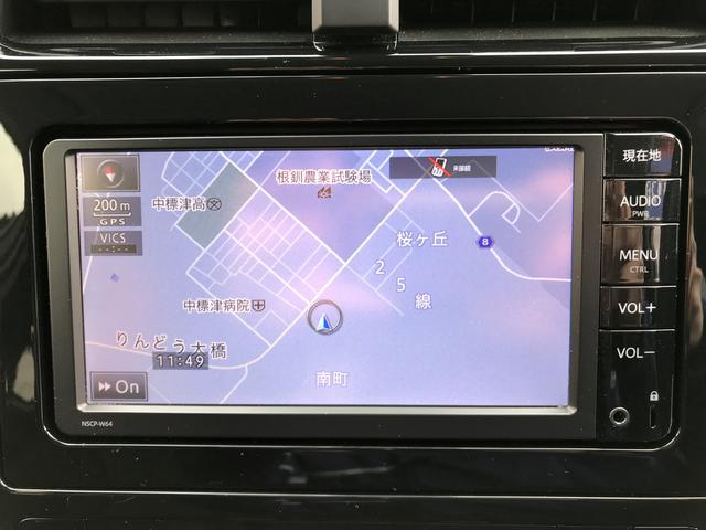 S 4WD セーフティーセンス ナビ TV ETC(12枚目)