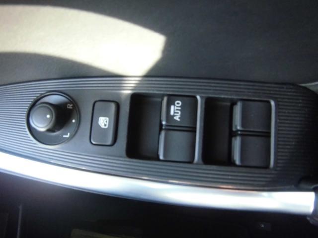 XD Lパッケージ 4WD クルコン ワンオーナー(20枚目)